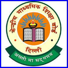 Central Teacher Eligibility Test CTET-SEPT 2014
