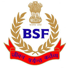 Constable (Tradesman)-  10th -BSF-1670 Posts-Apply
