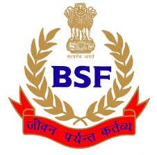 Constable (Tradesman)-  10th -BSF-1670 Posts-Apply